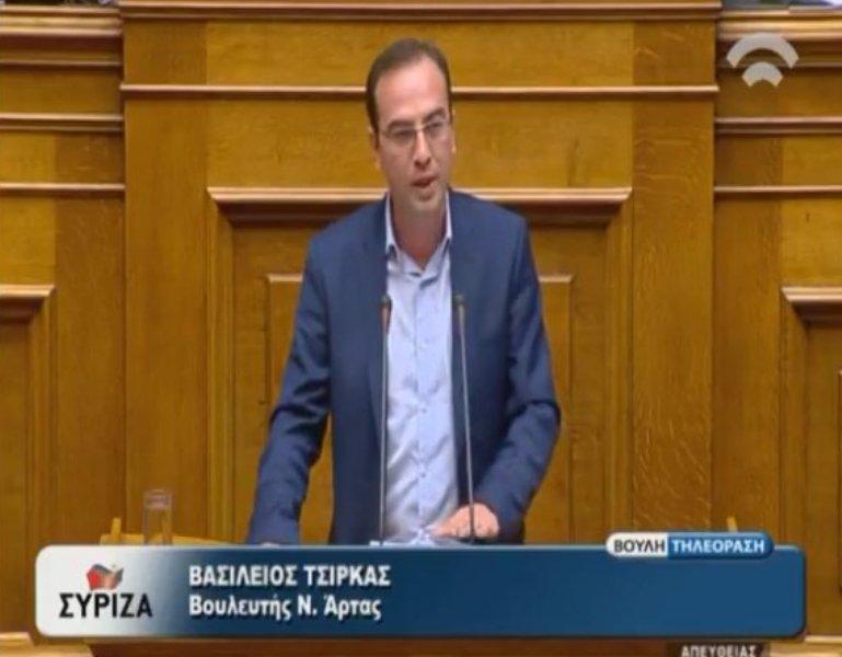 Βασίλης Τσίρκας, ομιλία στη Βουλή (24-02-16)
