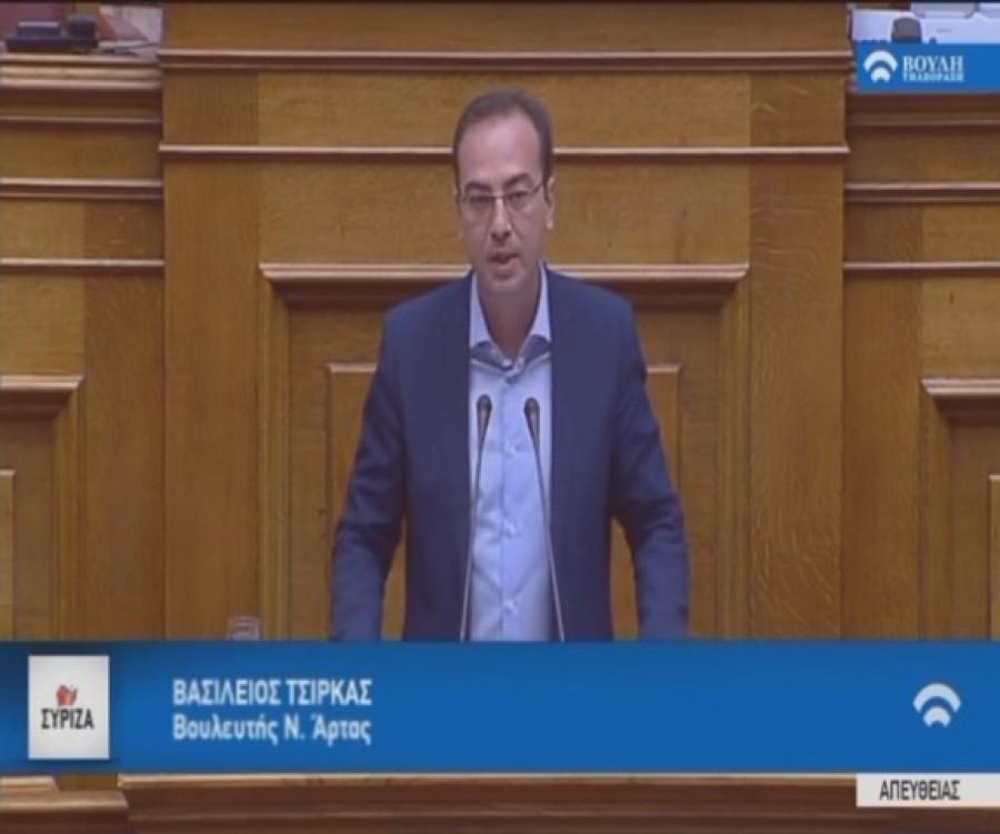 Βασίλης Τσίρκας, ομιλία στη Βουλή (16-12-2016)
