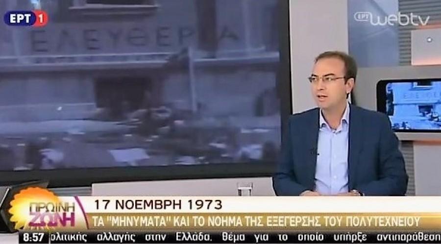 Ο Βασίλης Τσίρκας στην εκπομπή «Πρωινή ζώνη» (17-11-2016)