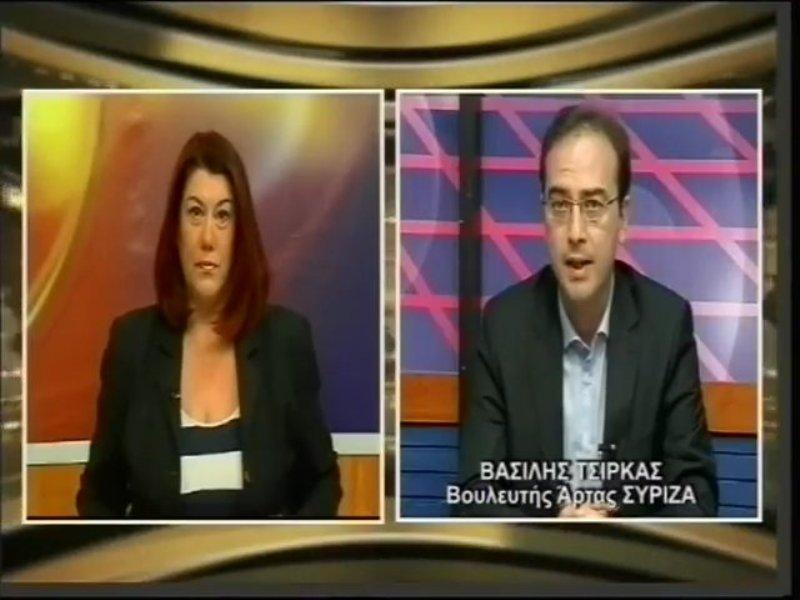Συνέντευξη του Βασίλη Τσίρκα στο ART TV (30-5-2016)