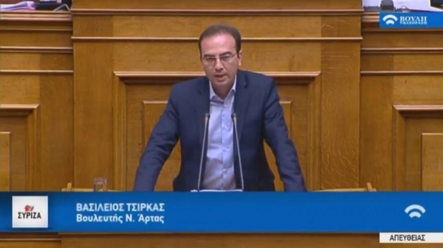 Βασίλης Τσίρκας, ομιλία στη Βουλή (17-5-2017)