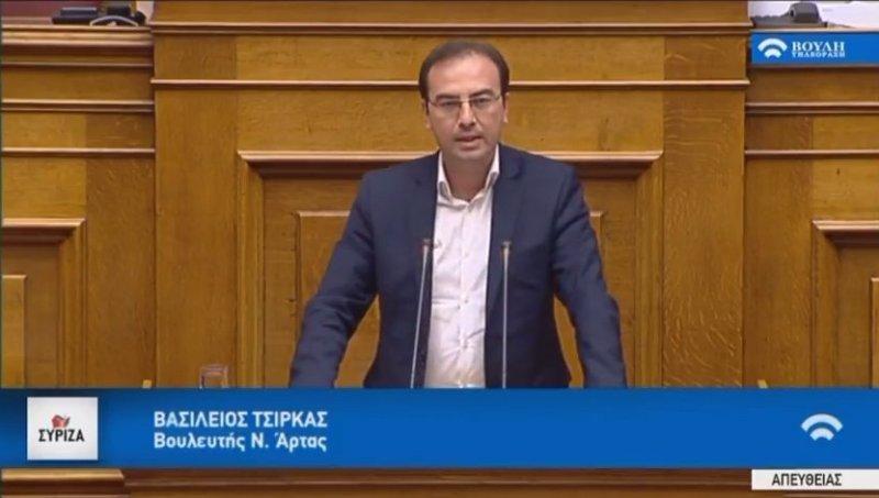 Βασίλης Τσίρκας, ομιλία στη Βουλή (13-12-2017)