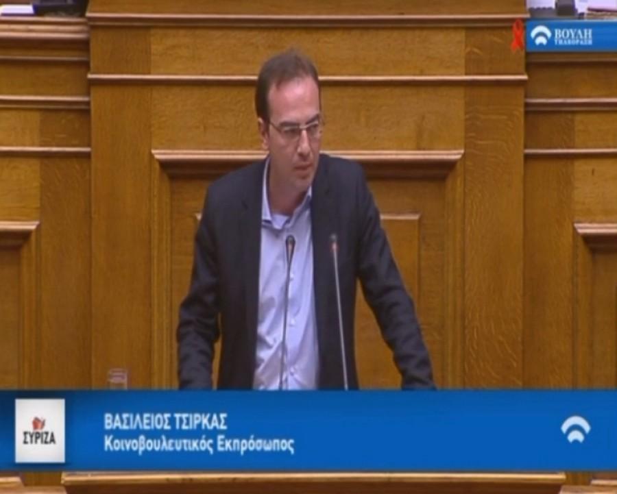 Βασίλης Τσίρκας, ομιλία στη Βουλή (01-12-2016)