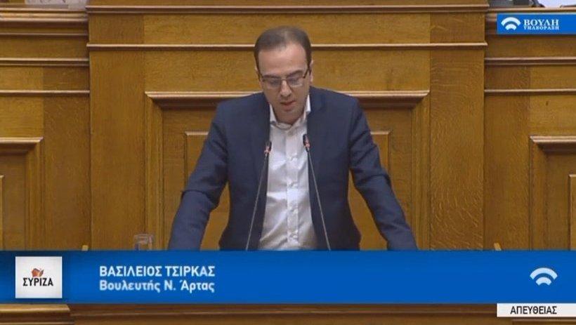 Βασίλης Τσίρκας, ομιλία στη Βουλή (14-12-2018)