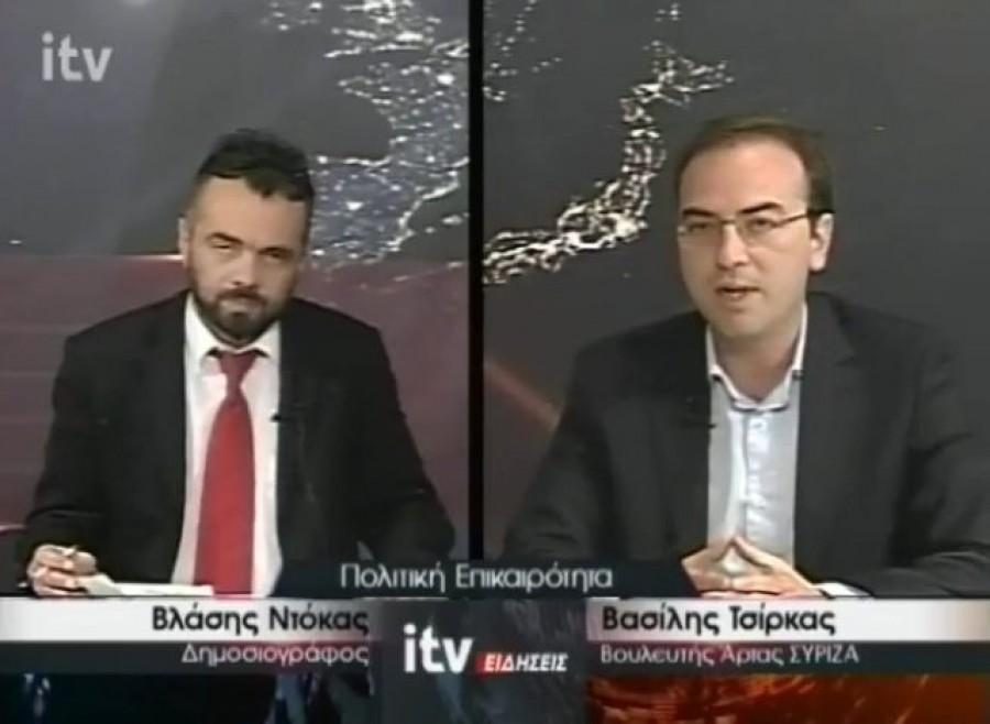 Δελτίο ειδήσεων - Βασίλης Τσίρκας - βουλευτής ΣΥΡΙΖΑ Άρτας - ITV