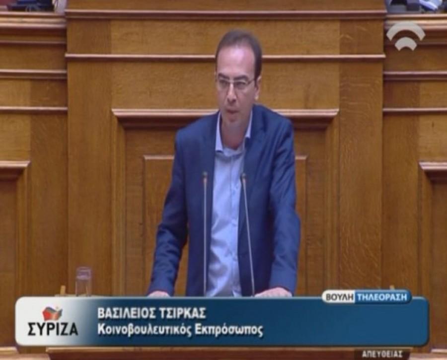 Βασίλης Τσίρκας, ομιλία στη Βουλή (17-06-2016)