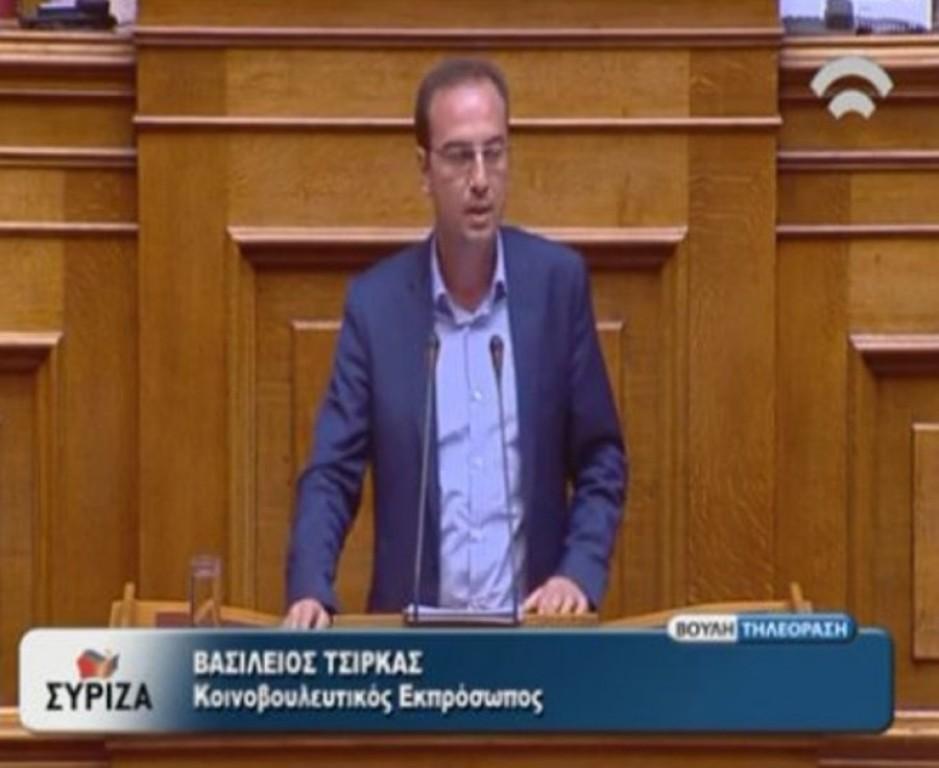 Βασίλης Τσίρκας, ομιλία στη Βουλή (28-07-2016)
