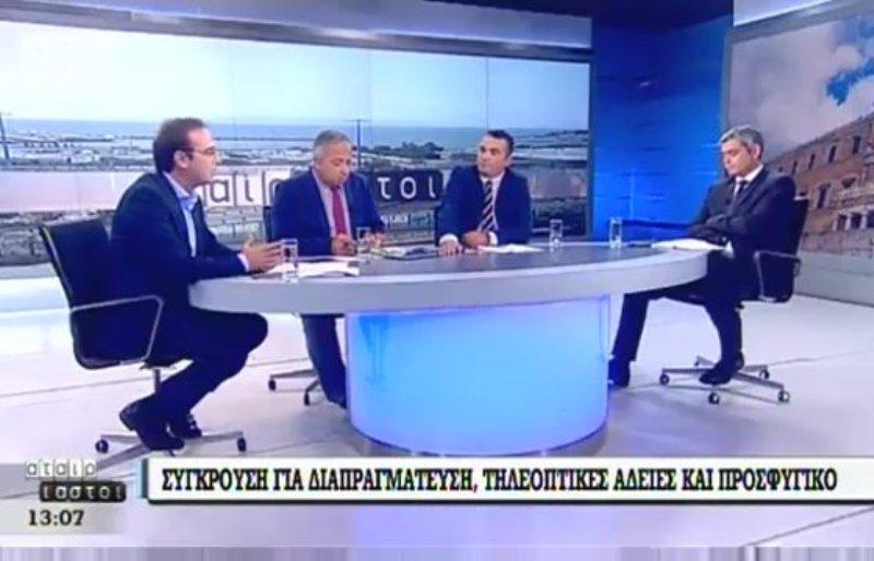 Ο Βασίλης Τσίρκας στην εκπομπή «Αταίριαστοι» (15-09-2016)